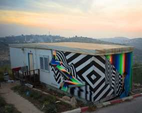 Felipe Pantone Mural at orphanage in Dolev, West Bank